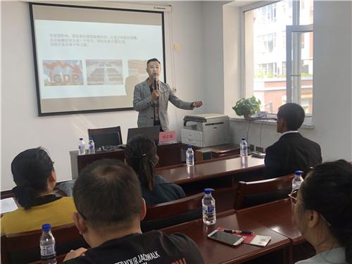 公平社区组织开展微商创业主题培训讲座 拓展创业思路