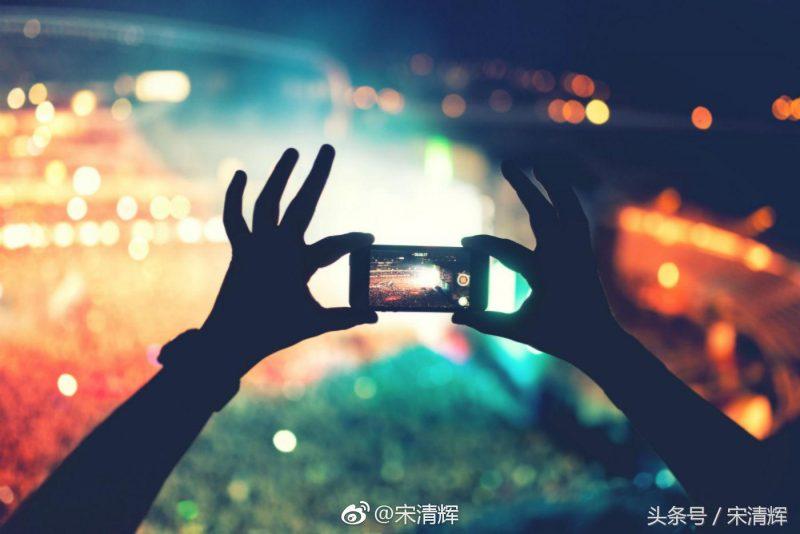 宋清辉:短视频应该走类似于打赏的运营模式